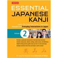 Essential Japanese Kanji by Kanji Research Group, University of Tokyo, 9784805313794