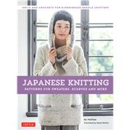 Japanese Knitting by Michiyo; Roehm, Gayle, 9784805313824
