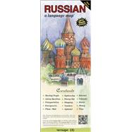 RUSSIAN a language map® by Kershul, Kristine K., 9781931873826