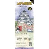 JAPANESE a language map® by Kershul, Kristine K., 9781931873833