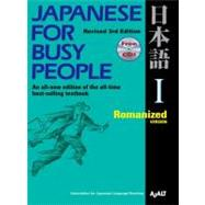 Japanese for Busy People I : Romanized Version 1 CD Attached by AJALT, 9781568363844