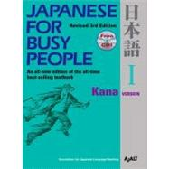 Japanese for Busy People I : Kana Version 1 CD Attached by AJALT, 9781568363851