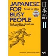 Japanese for Busy People II Revised 3rd Edition 1 CD attached by AJALT, 9781568363868