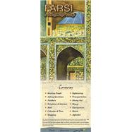 FARSI a language map� by Kristine K. Kershul, 9781931873925
