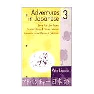 Adventures In Japanese: Level 3 Workbook