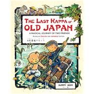 The Last Kappa of Old Japa by Seki, Sunny, 9784805313992