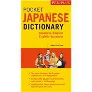Periplus Pocket Japanese Dictionary by Shimada, Yuki; Takayama, Taeko, 9784805314067