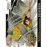 Horihide by Takei, Yushi, 9789491394089