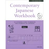 Contemporary Japanese by Sato, Eriko, 9784805314111