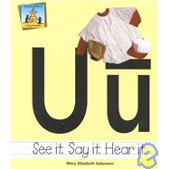 Uu: Sandcastle 3 - Long Vowels by Salzmann, Mary Elizabeth, 9781577654179