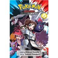 Pokemon Adventures Black 2 & White 2 by Kusaka, Hidenori; Yamamoto, Satoshi, 9781421584386
