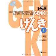 Integrated Course Elementary Japanese W/ CD by Banno, 9784789014403