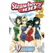 Strawberry 100%, Vol. 9 by Mizuki Kawashita; Mizuki Kawashita, 9781421524405