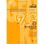Integrated Course Elementary Japanese Workbook by Banno, 9784789014410
