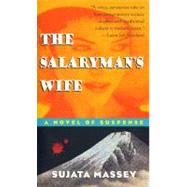 The Salaryman's Wife at Biggerbooks.com