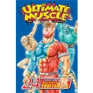 Ultimate Muscle, Vol. 24 by Yudetamago, 9781421524443