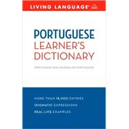 Complete Portuguese: The Basics (Dictionary)