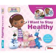 I Want to Stay Healthy by Az Books, 9781618894540