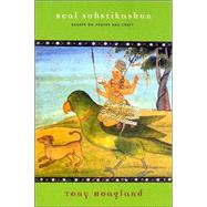 Real Sofistikashun : Essays on Poetry and Craft by Hoagland, 9781555974558