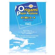Origami Paper Airplane by Toda, Takuo, 9784870514577