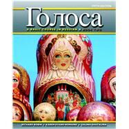 Golosa A Basic Course in Russian, Book Two by Robin, Richard M.; Evans-Romaine, Karen; Shatalina, Galina, 9780205214600