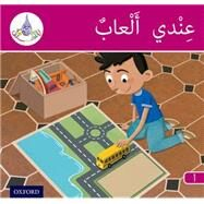 Arabic Club Readers: Pink Band: I Have Toys by , 9781408524640