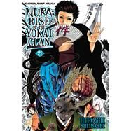 Nura: Rise of the Yokai Clan, Vol. 21 by Shiibashi, Hiroshi, 9781421564760