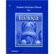 Student Activities Manual for Golosa A Basic Course in Russian, Book Two by Robin, Richard M.; Evans-Romaine, Karen; Shatalina, Galina, 9780205214822