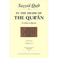 In the Shade of the Qur'an (Fi Zilal al-Qur'an): Surahs 21-25: Al-Anbiya - Al-Furqan by Qutb, Sayyid; Salahi, Adil, 9780860375005