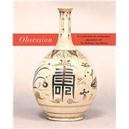 Obsession by Graham, Ron, 9780773555082