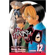 Hikaru no Go, Vol. 12 by Hotta, Yumi; Obata, Takeshi, 9781421515083