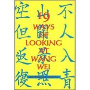 Nineteen Ways Of Looking At Wang Wei: How A Chinese Poem Is Translated