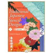 Traditional Japanese Stencil Designs Splendor by Tabata 5th Kihachi, 9784838105199