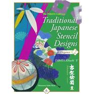 Traditional Japanese Stencil Designs by Tabata, Kihachi, 9784838105205