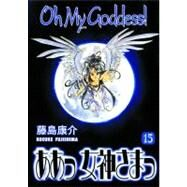 Oh My Goddess! 15 by Fujishima, Kosuke, 9781595825247