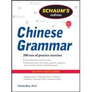 Schaum's Outline of Chinese Grammar by Ross, Claudia, 9780071635264