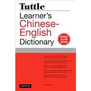 Tuttle Learner's Chinese-English Dictionary by Dong, Li, 9780804845274