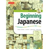 Beginning Japanese by Kluemper, Michael L.; Berkson, Lisa; Patton, Nathan; Patton, Nobuko, 9780804845281