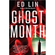 Ghost Month by Lin, Ed, 9781616955410