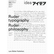 Ruder Typography, Ruder Philosophy by Schmid, Helmut, 9783037785416