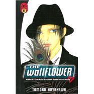 The Wallflower 33 by HAYAKAWA, TOMOKO, 9781612625515