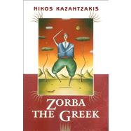 Zorba the Greek 9780684825540U