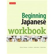 Beginning Japanese by Kluemper, Michael L.; Berkson, Lisa; Patton, Nathan; Patton, Nobuko, 9780804845588