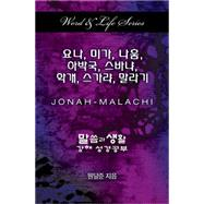 Jonah - Malachi by Won, Dal Joon, 9781501815614