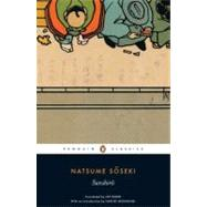 Sanshiro by Soseki, Natsume (Author); Rubin, Jay (Translator); Murakami, Haruki (Introduction by), 9780140455625