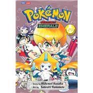 Pokémon Adventures, Vol. 29 by Kusaka, Hidenori; Yamamoto, Satoshi, 9781421535630