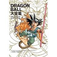 Dragon Ball: The Complete Illustrations by Toriyama, Akira; Toriyama, Akira, 9781421525662