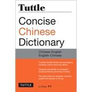 Tuttle Concise Chinese Dictionary by Dong, Li, 9780804845670