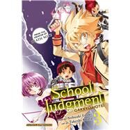 School Judgment 3 by Enoki, Nobuaki; Obata, Takeshi, 9781421585680