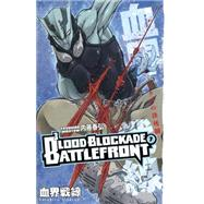 Blood Blockade Battlefront Volume 7 by NIGHTOW, YASUHIRO, 9781616555689